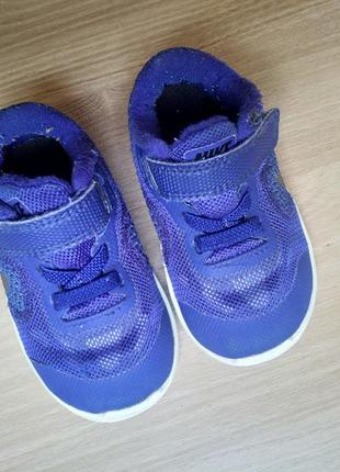 Легкие летние кроссовки (стелька 12,5см)