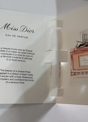Пробник 1 мл парфюмированной воды christian dior miss dior, фр...