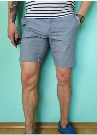 Мужские серые классические шорты cedarwood state