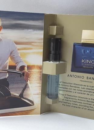 Пробник туалетной воды 1,5 мл antonio banderas king of seducti...