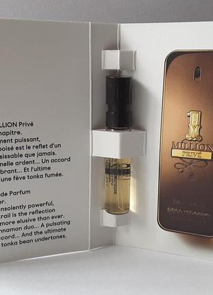 Пробник парфюмированной воды 1,5 мл paco rabanne 1 million pri...