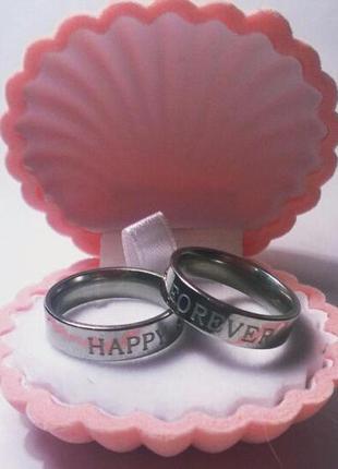"""Классическое кольцо для нее """"happy forever 18 размер"""