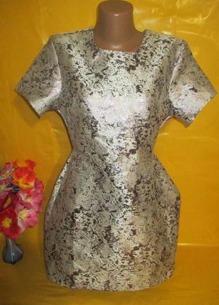Очень красивое женское нарядное платье с красивой спиной грудь...