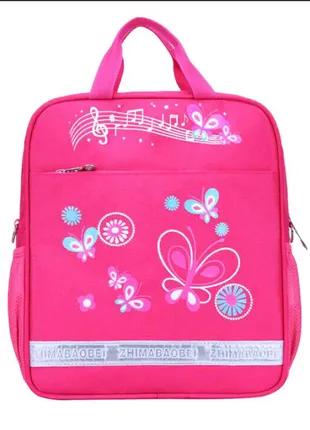 Сумка школьная рюкзак школьный для формы