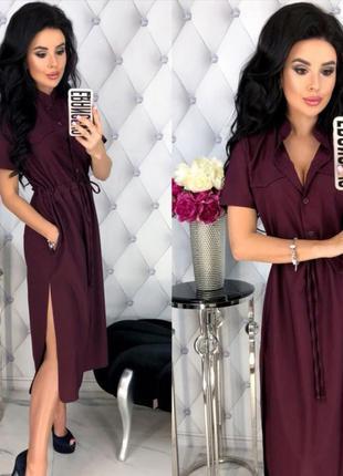Платье на пуговках с поясом цвета марсала