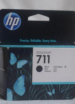Картриджи HP 711: CZ129A -  CZ136A для плоттеров Designjet T12...