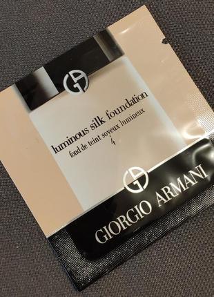 Тональный крем giorgio armani luminous silk foundation №04 lig...