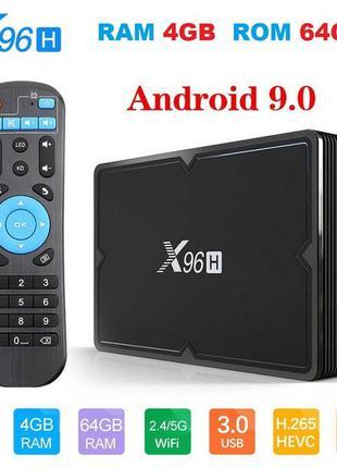 X96H 4GB 64GB Андроид 9 Allwinner H603 Смарт ТВ приставка 2020год
