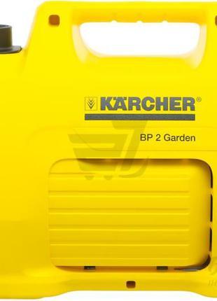Продам насос садовый Karcher BP 2 Garden + набор насад Не дорого!