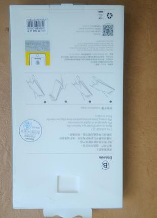 Чехол Samsung Galaxy S9 Прозрачный силиконовый