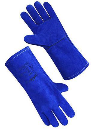 Перчатки краги на подкладке синие длинные
