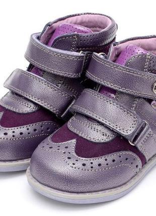 Кожаные демисезонные ботинки фламинго