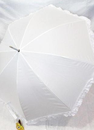 Зонт женский белый с рюшами полуавтомат  на 8 спиц