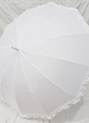 Зонт женский белый с рюшами полуавтомат  на 12 спиц