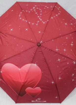 Зонт полуавтомат антиветер женский