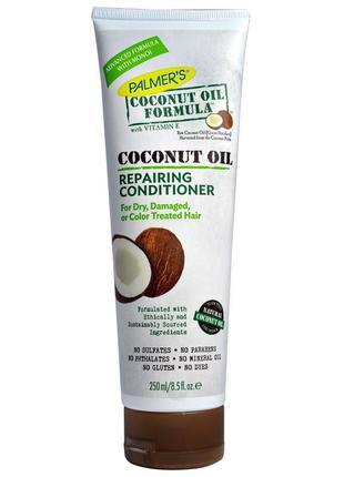 Palmer's восстанавливающий кондиционер с кокосовым маслом 8.5 ...