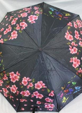 Женский зонт  полуавтомат антиветер