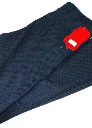 Лосины брючные с карманами очень теплые  р 44-48