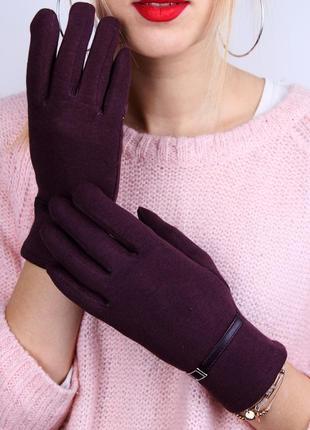 Женские перчатки сенсорные на меху