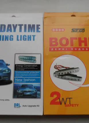 Дневные ходовые огни 8 LED-диодов
