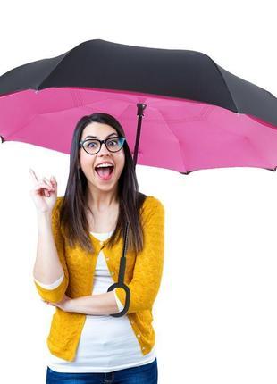 Зонт - наоборот автоматический умный зонт smart зонт обратного...