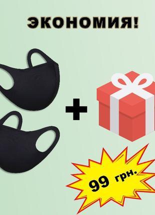 2 Маски для лица черная маска Pitta многоразовая питта дайвин ...