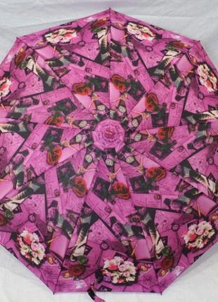 Зонт полуавтомат женский