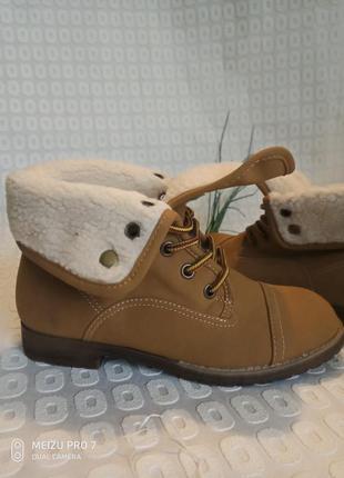Фирменние ботинки, евро зима, landrover, 38p