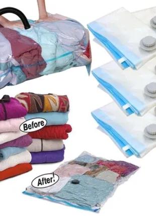 Вакуумный пакет мешок для хранения одежды. Разные размеры !