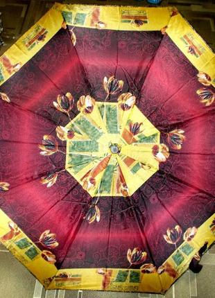 Женский зонт.