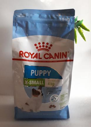 Корм Royal Canin Puppy X-Small 1.5кг для щенков мелких пород