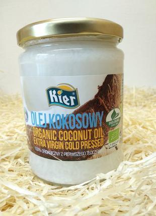 Кокосовое масло холодный отжим. Органика. Шри-Ланка.