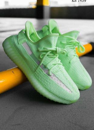 Мужские кроссовки Adidas Yeеzy Boоst 350 v2