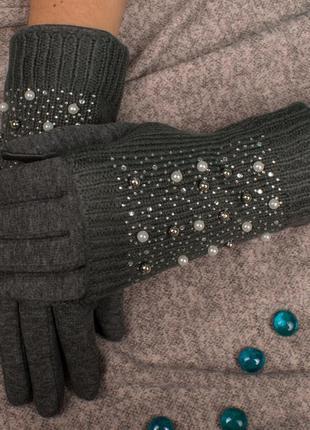 Теплые женские  перчатки.