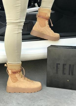 Женские сапоги/ботинки пума, коричневые puma x fenty