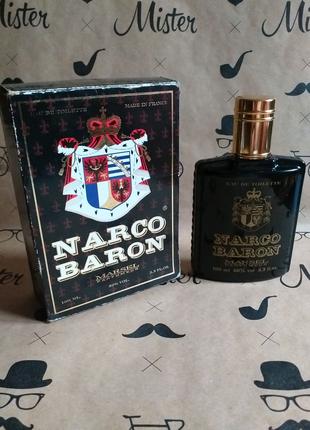 Narco Baron. Marsel