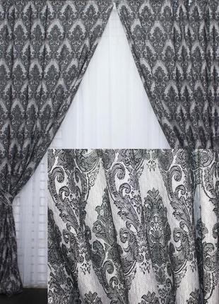 Комплект готовых штор роксолана . цвет - серый