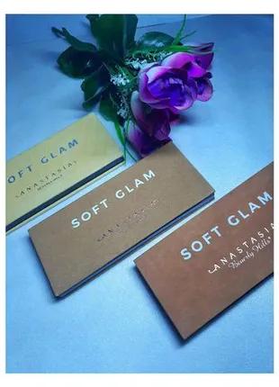 Палетка теней Anastasia Beverly Hills Soft Glam .