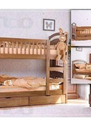 Кровать с ящиками в комплекте двухъярусная.