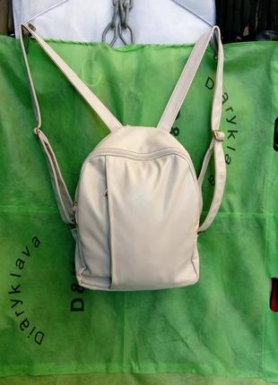 Рюкзак маленький городской женский