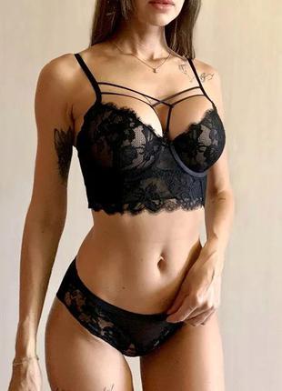 Шикарное белье женское моды на скайрим сексуальное нижнее белье