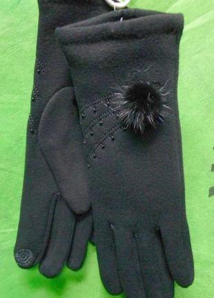 Перчатки женские_мода 2020_ трикотаж сенсорный палец
