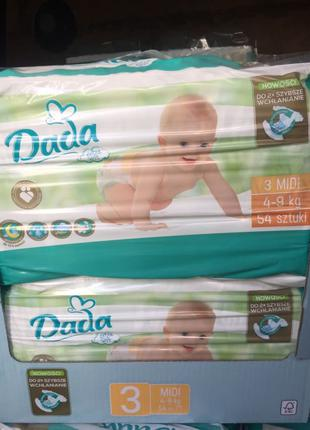 Підгузники Dada Extra Soft 3 оригінал!Польща! памперсы Дада