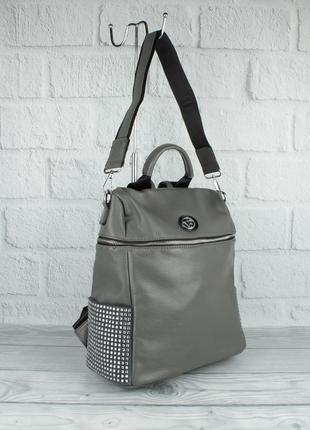 Шикарный рюкзак - сумка velina fabbiano 571183-1 серый