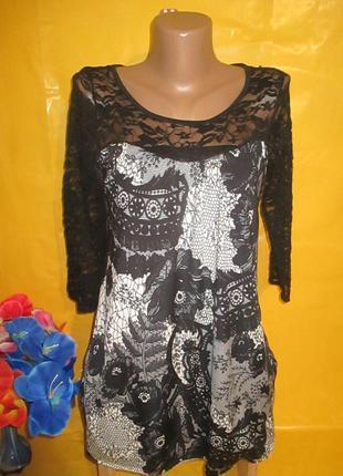 Ажурное женское платье-туника грудь 40-45 см quiz (куиз) рр 12