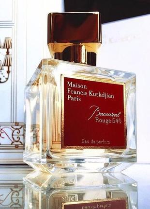 Baccarat Rouge 540 Maison francis kurkdjian_2мл_Распив и Отливант