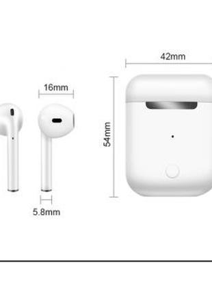 Беспроводные сенсорные Bluetooth наушники  I12 TWS лучшая реплика