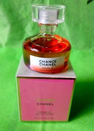 Chanel Chance parfum Original refillis'20 ml масло