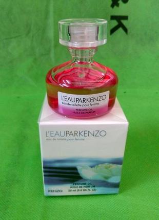 Kenzo Leau Par Kenzo Original refillis'20 ml масло