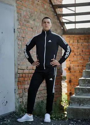 Трикотажный спортивный костюм для мужчин Adidas